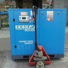 O ar refrigerou o ³ a favor do meio ambiente 45kw do sistema dobro 7.5m do compressor de ar do parafuso
