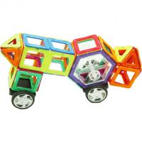 Buy cheap DIY Magnetic Blocks Toys from wholesalers