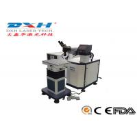 Buy cheap DXHM400W Manual Laser Welding Machine / Laser Spot Welding Machine Deep Penetration product