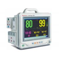 Buy cheap AcuitSign M6 Modular patient monitoring system with High Resolution Display from wholesalers
