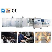 Buy cheap 1.5kw Rolled Sugar Cone Baking Maker / Automated  Ice Cream Cone Rolling Machine product