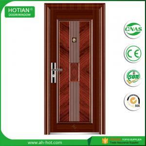 Buy cheap simple modern house main entrance steel security door, latest main gate design steel entry door for villa front door product
