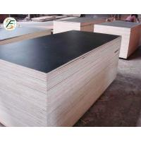 China High Quality Marine Plywood for Construcion on sale