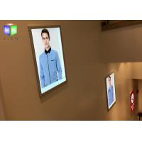 China Snap Frame 24 X 36 Inch , Poster Frame , White Color Profile , Aluminum Profile Led Light Box wholesale