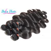 China Luxury 22 Inches Peruvian Human Hair Extensions 100g / Bundle on sale