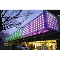 Buy cheap decorate home and shop LED LIGHT STRIP 30SMD/M five colors decorate home and shop product
