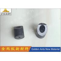 Buy cheap High Hardness Tungsten Carbide Nozzle For For Cutting Cast Iron / Turning Tools product