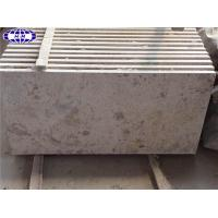 Buy cheap China Tumbled Beige Travertine Tile product