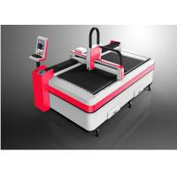 Buy cheap 6mm Cutting Thickness CNC Laser Metal Cutting Machine For Cookware Artware product