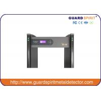 Buy cheap Airport High Sensitivity Security Metal Detectors Door Frame 18 zones product