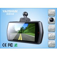 Buy cheap Digital Auto Start Car DVR Recorder Hidden AVI Rotating Bracket , 120 Degree product