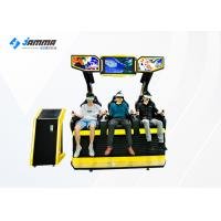 Buy cheap VR Park Equipment 9D Virtual Reality Simulator With Deepoon E3 VR Glasses product
