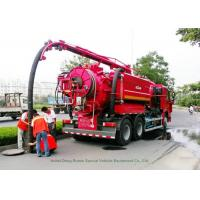Buy cheap Industrial 16 Cbm Combination Jetting Vacuum Truck / Sewer Cleaning Vehicles product