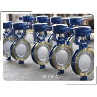 Quality A351 CF8M/SS316 WAFER/FULLY LUGGED HIGH PERFORMANCE DOUBLE OFFSET BUTTERFLY VALVE for sale