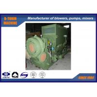Buy cheap 250KW Single Stage Centrifugal Blowers 9600m3/h Water Cooling type product