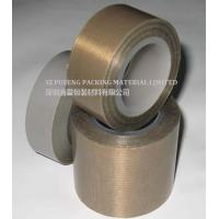 Buy cheap Heat Resistant PTFE  Tape product