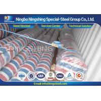 Quality Peeled / Turned DIN 1.2357 Cold Work Tool Steel 10mm / 20mm Steel Round Bar for sale
