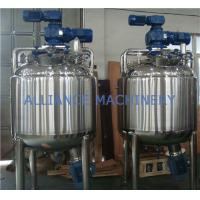 Buy cheap Control System Stainless Steel Boiler Emulsification Tank Whipping Cream Production from wholesalers