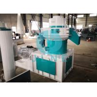 Buy cheap Wood Sawdust Biomass Pellet Maker Straw Corn Stalk Agricultural Waste Support product