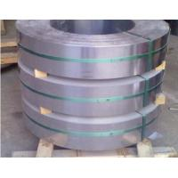 Buy cheap Stainless Steel Spring for Welded Pipe product
