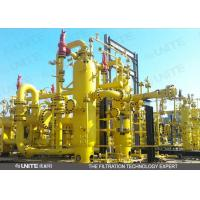 Buy cheap Gas-liquid coalescer for separation of water from natural gas product