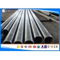 Buy cheap Alloy Cold Drawn Seamless Steel Tube , Hydraulic Cylinder Pipe 8620 A519 Standard Grade product