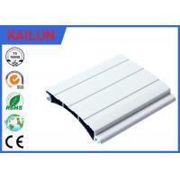 Buy cheap 86.5 Mm Aluminum Door Profiles Rolling Shutter Parts Sound Insulation Weather Proof product