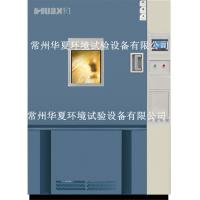 China High Temperature Test Chamber , 20℃ ~ 80℃ , 45% ~ 98% R.H on sale