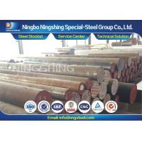 Buy cheap Hot Rolled / Forged Round Bar 40NiCrMo2-2 / 1.6546 Low Alloy Steel product