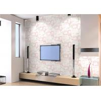 Buy cheap Modern Flower Pattern Non Woven Wallpaper For Entertainment / Household , SGS CSA Approval product