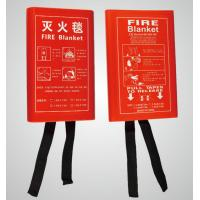 Buy cheap 1.8m*1.8m Fiberglass Fire Blanket Safety Heat Resistant Insulation Blanket product