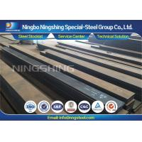 Buy cheap Black / Machined M2 High Speed Tool Steel , Hot Rolled HSS Flat Steel Bar product