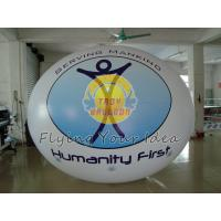 Buy cheap Giant Oval Balloon with Logo Printed for Sporting events, Inflatable ground balloons product