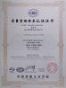 Guangzhou LanTeng Auto Accessories Co., Ltd. Certifications