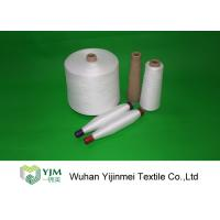 Buy cheap Industrial Spun Polyester Yarn Z Twist, Auto Cone Sewing Thread Yarn High Resistance product