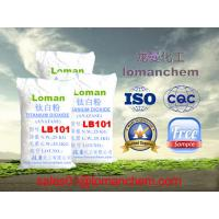 China Titanium Dioxide Anatase Flexible Grade (LB101) on sale