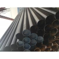 Buy cheap 3LPE / Raw / Painting / Seamless Galvanized Pipe , Welded ERW Seamless Pipe product