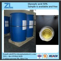 China Cosmetic raw materialsGlyoxylicacid on sale