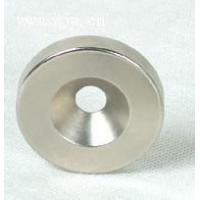 Buy cheap Neodymium rare earth magnet with sunk hole product