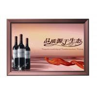 Buy cheap Wall Mounted Snap Lock Frames 1MM Aluminum Thickness For Wine Indoor Advertising product
