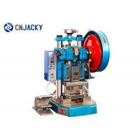 Buy cheap Electric Driven Single Mold Plastic Card Punching Machine High Precision Power Press product