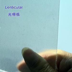 Buy cheap 3D Lenticular Lens Sheet 16lpi 120cmx240cm 6mm lenticular board for  3D lenticular wedding photo Colombia product