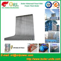 Buy cheap High Pressure CFB Boiler Water Wall Panels  Water Tube ASME with Certification product