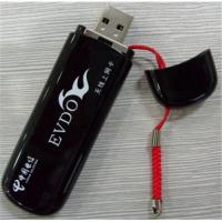 Buy cheap Internal 3.1Mbps REV A 3g cdma modem Support SMS and Mass function product