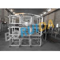 Quality Customized Color  Alimak Technology Construction Material Hoist With Figured Aluminum Plate for sale