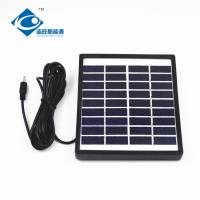 Buy cheap 9V 1.5W mini foldable solar panel for emergency lighting ZW-1.5W solar panel photovoltaic for solar panel charger product