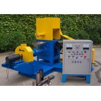 Buy cheap Electric Floating Fish Feed Machine / Fish Food Pellet Maker 180 ~ 250kg/h product