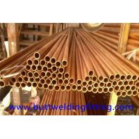 Buy cheap CuNi90/10 Copper Nickel Tube / Straight Copper pipe CuNi Alloy 90/10 6 - 12m Length product