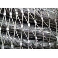 Buy cheap Stainless Steel Ferrule Rope Mesh,high quality stainless steel safety net product
