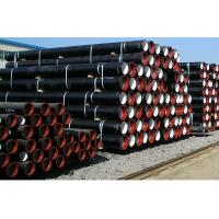 China ductile iron pipe and fitting EN545, EN598 DN80-2000 wholesale
